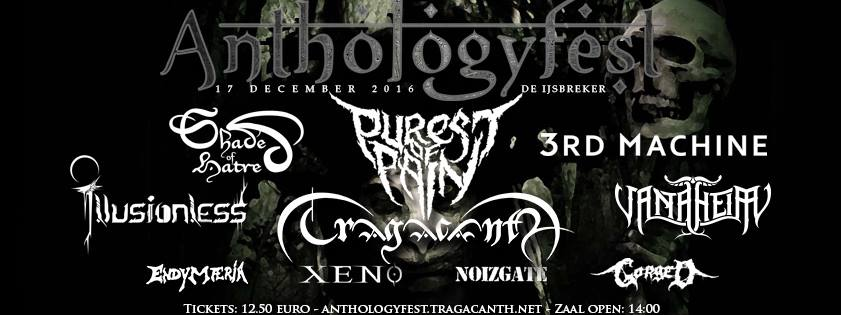 Anthologyfest 2016 @ FORT33