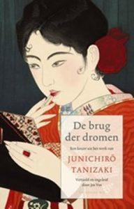 Lezing Japanse Literatuur: onbekende meesterwerken @ Lutherse Kerk | Amersfoort | Utrecht | Nederland