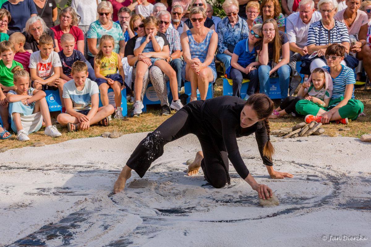 Amersfoorts Theater Terras: Studio Eclipse, Veni Vidi Venus @ Snoeckgensheuvel
