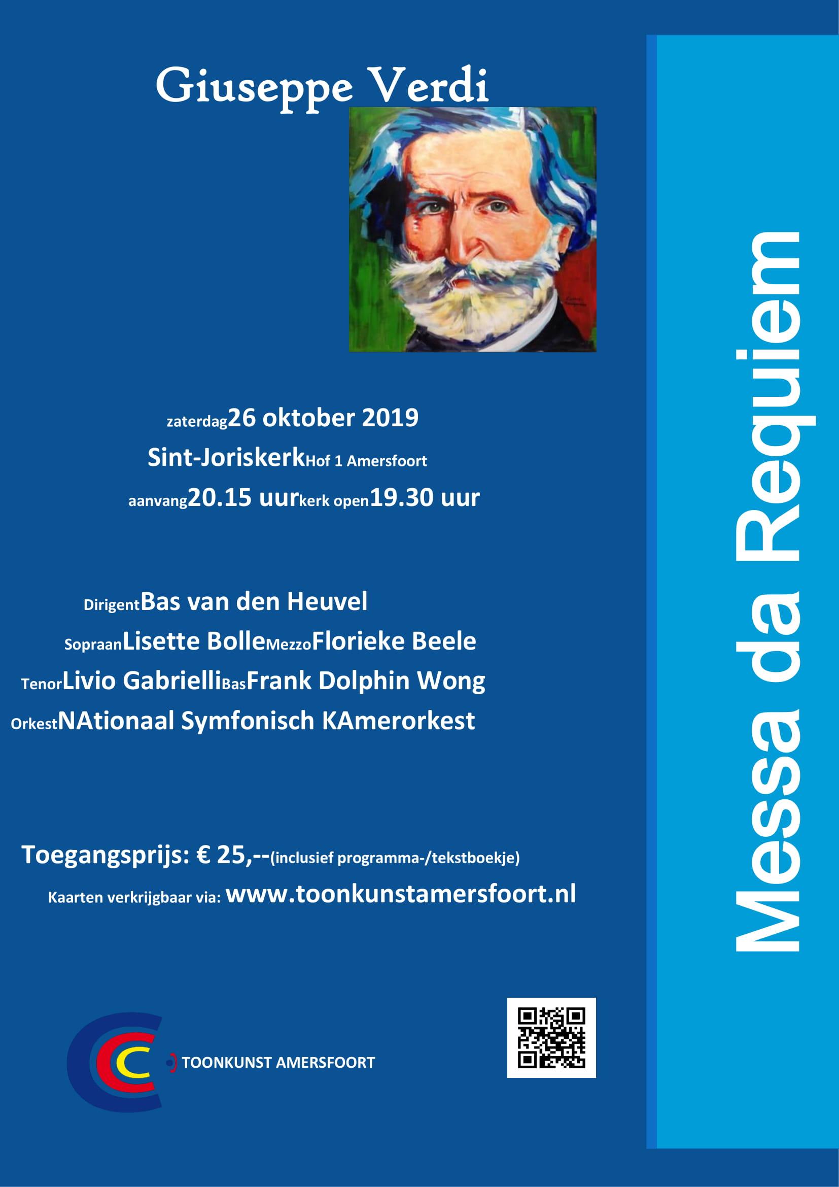 Toonkunst Amersfoort: Requiem van Verdi @ Sint Joriskerk
