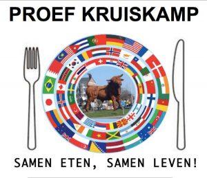 Proef Kruiskamp @ Witte Vlinder